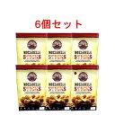 6個セット【送料無料(一部地域を除く)】(冷凍便)RODEO JOES モッツァレラチーズフライ 1.2kg×6個14402円 【 チーズ コストコ costco 】