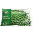 (冷凍便) ベジーマリア 冷凍グリーンアスパラガス 800g 1袋 1300円【VEGGIE MARIA コストコ Costco 冷凍食品 】