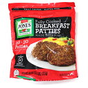 (冷凍便) ジョーンズデイリーファーム ブレックファストポークパティ 1.13kg 【 JONES 冷凍ハンバーグ 豚肉 コストコ costco 通販 】