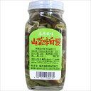 信光 高原風味 山菜味自慢 280g瓶 320円【漬物 , ごはん】