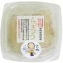 シャリシャリした食感と甘みのらっきょう!宮崎県都城産 はちみつ らっきょう 100g 1個 300円