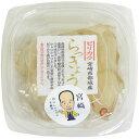 シャリシャリした食感とピリカラ感が自慢のらっきょうです!宮崎県都城産 ピリカラ らっきょう 100g 1個 300円