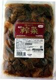 【送料無料(ネコポス)】桃光 桃屋 味付搾菜 業務用 500g