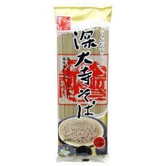 挽きぐるみのそば粉を使い風味豊かに!明星 深大寺そば 250g 120円