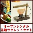 【最大3000円OFFクーポン+ポイント2倍!】【レンタル開...