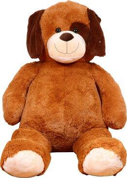 【今年最後のポイント最大43倍+お得割クーポン!】イヌぬいぐるみ ブラウン 135cm クリスマス プレゼント ギフト キッズ 贈り物 ぬいぐるみ おもちゃ くま いぬ ドッグ