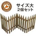 木製ミニフェンス フリーレイ ブラウン 大 2個セット(国産/ウッド/木製/柵/フェンス/囲い/アンティーク/おしゃれ/ミニ/コンパクト/白/ガーデン/花壇/ウッド/玄関/かわいい/仕切り/ゲージ/ペット/犬/猫/)100002749-brwon-b-b1100002749-brwon-b-b1