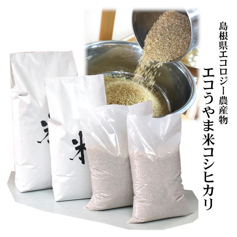 米・雑穀, 玄米 301kg 5