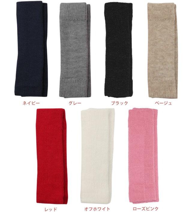 紀州備長炭繊維でじんわりあったか特殊な二重編みでひざを締め付けない紀州備長炭サポーター【同色2枚のセットです】
