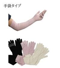 高級シルク100%!紫外線防止効果でUVカット率93%!アミノ酸たっぷりで敏感肌の方にも安心♪すべりどめ付きUV日焼け防止手袋日本製