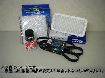 トヨタ【パッソ】整備ハーフキット