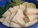 【京湯葉】植物性タンパク質で美味しくってヘルシー生湯葉(5枚入り)