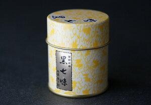 【飲料・調味料】一子相伝、際立つ辛さと風味原了郭 黒七味 缶6g