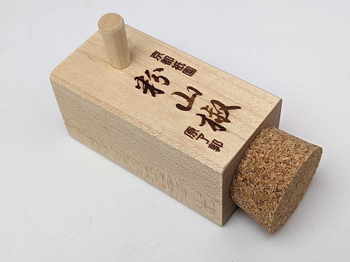 原了郭粉山椒四角(木筒)[さんしょう][調味料][京都][粉山椒][山椒の粉][スパイス]