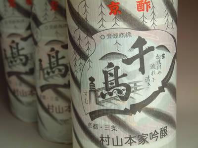 千鳥酢(米酢)900ml