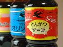 【飲料・調味料】京都の職人さんが作ったソースですツバメソース(とんかつ)
