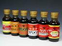 【飲料・調味料】京都の職人さんが作ったソースですツバメソース ミニボトル6本セット