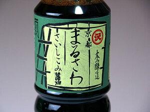 【飲料・調味料】創業明治12年、木桶で作った醤油です京都まるさわ 濃口しょうゆ