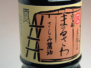 【飲料・調味料】創業明治12年、木桶で作った醤油です京都まるさわ さしみ醤油(たまり)