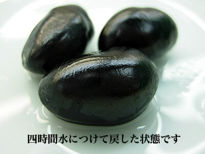 京丹後産 丹波黒大豆 生(3L) 1kg 平成29年度産