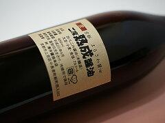 【飲料・調味料】創業明治12年、木桶で作った醤油です京都まるさわ 二度熟成醤油