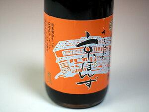 【飲料・調味料】創業明治12年、木桶で作った醤油が主原料です京都まるさわ さわいさんちの京...