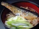 【京のうどん・蕎麦】鰊蕎麦は京都の元祖ファーストフードにしんそば(生蕎麦)