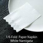 紙ナプキン(ペーパーナプキン)六つ折ナプキン波型1ケース(100枚パック×100)