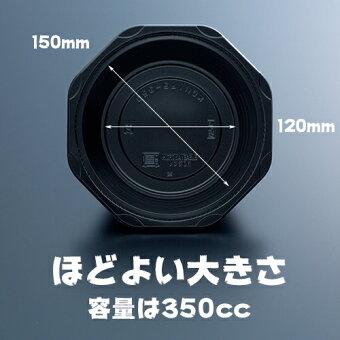 どんぶり容器黒透明盛蓋セット50枚セット