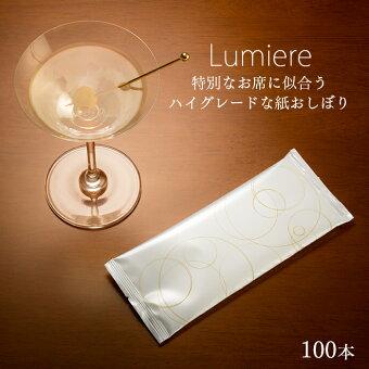 紙おしぼりVBルミエール少量パック(100本)【業務用】