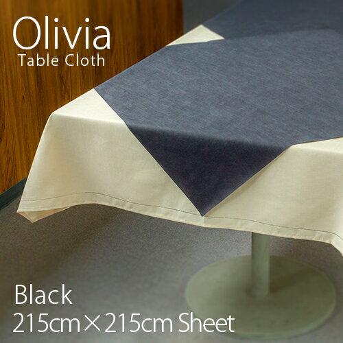 オリビア テーブルクロス ブラック 215×215cmシート 30枚 【業務用】:イーシザイ・マーケット