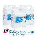 洗濯用洗剤 ライオン トップ スーパーNANOX(ナノックス) 4kg×3本 【業務用】【送料無料】