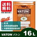 �����(��)VATON��14����16L��