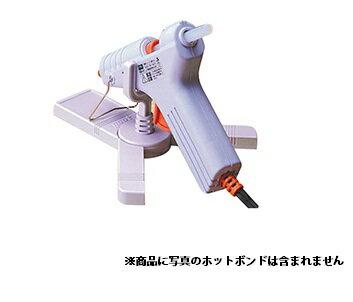 太洋電機産業 goot ホットボンドスタンド品番:HB-6