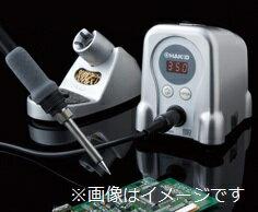 HAKKO(白光) 小型温調式はんだこて(シルバー)品番:FX888D-...