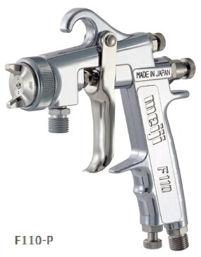 明治機械製作所(meiji)小形ハンドスプレーガン (圧送式・チューリップパターン) 品番:F110-P