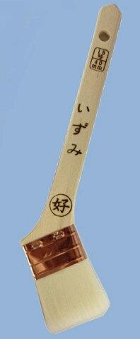 好川産業白ナイロン胴巻 いずみ 40mm 1本