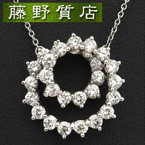 [品相良好]蒂芙尼TIFFANY圆形钻石项链吊坠PT950铂金钻石8503