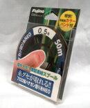 【釣り糸・フジノ・Fujino・フロロカーボン】フロロ鮎ハナカン回り糸NEO50m