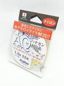 【釣り糸・フジノ・Fujino・ナイロン】AQナイロンハナカン回り糸30m0.5号〜1.5号