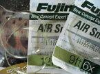 【釣り糸・フライ・フジノ・Fujino】エアースナイパーリーダー7.5ft・9ft・12ft