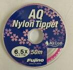 【釣り糸・フライ・フジノ・Fujino】AQナイロンティペット 50m 4X〜10X