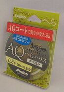 【釣り糸・フジノ・Fujino】AQナイロンへらハリス50m0.3号〜1号