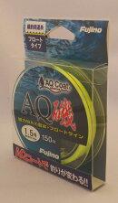 【釣り糸・フジノ・Fujino・磯釣り】AQ磯150m1.5号〜3号