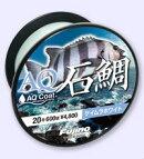 【釣り糸・フジノ・Fujino】AQ石鯛ケイムラホワイト600m16号〜22号