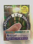 【釣り糸・フジノ・Fujino・ナイロン】AQナイロンテンカラハリス30m