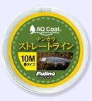 【釣り糸・フジノ・Fujino】テンカラストレートライン10m巻