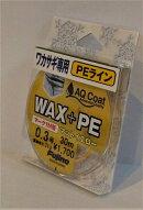 【釣り糸・Fujino・フジノ・わかさぎ】WAX+PE30m0.3号