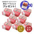 まいどおおきに食堂ご飯パック(24食入)