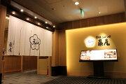 すき焼藤尾店舗画像